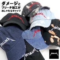 METALLICA キャップ メタリカ 帽子 ロゴ刺繍 ダメージキャップ ブリーチ加工 ロゴとダメージ加工がかっこいい カーブキャップ CAP-036