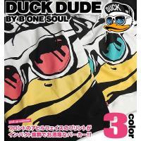 DUCK DUDE パーカー ダックデュード プルオーバーパーカー 裏毛 ビッグなアヒルフェイスプリント 商品番号 PKL-189