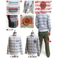 ★『 ネイティブボーダーシャツ 』★ 優しい色味のネイティブボーダー柄が心に響く 春シャツです。⇒SYL-048