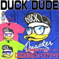 b-one-soul Tシャツ DUCK DUDE 半袖Tシャツ  ダックデュードからおしゃれ番長アヒルBIGフェイスTシャツ。TSS-109