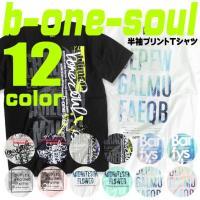 商品名 b-one-sou ビーワンソウル メンズ 半袖 Tシャツ   商品番号 TSS-250  ...