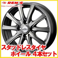 2016年製★ヨコハマ アイスガードIG50 5プラス スタッドレスタイヤ&ホイール4本セット 16...