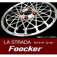 ■アルミホイールラストラーダ Foocker(フォーカー)ブラックポリッシュ15インチ 4穴 PCD...