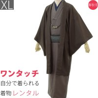 おしゃれな市松文様の着物と羽織のセットです。着物が薄めの茶色で、羽織が濃いめの茶色の配色です。正式な...