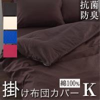 おしゃれ 綿 シーツ キング ファミリー K ベッド 綿100% サテンストライプ柄 ストライプ ス...