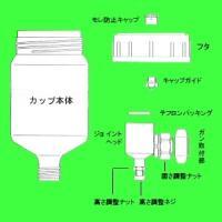 恵宏製作所 CJFA400 フリーアングル PP製 重力式塗料カップセット|repair-and-paint|02