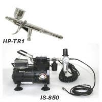 エアブラシ標準セット・トリガー HP-ST850-TR1 アネスト岩田|repair-and-paint