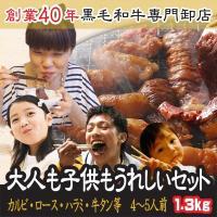 ☆一度食べると忘れられないホルモンねっとのこだわり牛肉&ホルモン☆  ☆当店のこだわりで牛肉の旨みを...