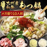※麺のタイプが選べます。  ≪セット内容≫ ・宮崎県産黒毛和牛大トロ小腸入りホルモンMIX  250...