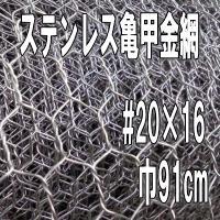 ◇ステンレス製なので耐水性に優れ丈夫で長持ち! ◇抜群の耐久性があり長くお使いいただけます。 ◇大切...