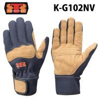 トンボレックスグローブ K-G102NV(ゆうメール不可)(クーポン対象外)