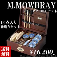 ・シューケア(靴のお手入れ)用の専用ボックスに入ったベーシックなセットです。  ・箱のサイズはメンズ...