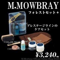 ちょっとしたプレゼントにもおすすめです♪  ◆スケルトンのケース入り◆ 淡いブルーの透明ケースにはM...