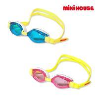ミキハウス正規販売店/ミキハウス mikihouse キャンディーカラー♪スイミングゴーグル(2~9歳用)