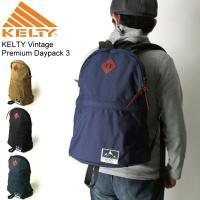 【ケルティ】 KELTYの歴史は、そのままバックパックの変遷と言えます。 現在のバックパックの機構に...