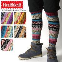 【Healthknit】 USAコットンにこだわり、昔ながらの編み機で編み上げる生地にこだわった製品...