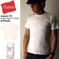 【Hanes】 1901年、アメリカで誕生したヘインズは、「コンフォート(快適さ)」を 最も大切なコ...