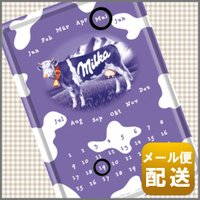 ■ぶりきの卓上カレンダー クラシックなテイストの卓上カレンダーは、ブリキのプレートとマグネットリング...