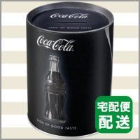 ■貯金箱  クラシックなコカコーラデザインの貯金箱を海外から直輸入しました。  おしゃれでかわいい小...