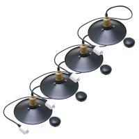 【電球は別売です】   ダクトレールで使用するレトロでモダンな雰囲気を醸し出す1灯ペンダントライトソ...