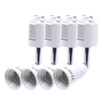 照明器機用ダクトレールに装着し、一般的なE26電球をスポットライトとして使えるようにするシンプルなア...