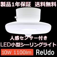 消費電力    :10W  全光束     :約900ルーメン  色温度     :5700ケルビン...