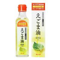 しそ科の植物であるえごま(荏胡麻)の種子から絞られる油です。現代人に不足しがちなα-リノレン酸を効率...
