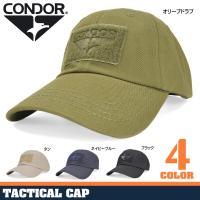 CONDOR 野球帽 TC タクティカルキャップ