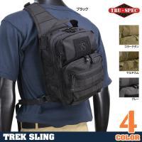 TRU-SPEC バックパック TREK SLING