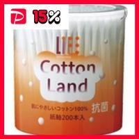 【商品名】(業務用10セット)平和メディク コットンランド綿棒 200本入 ×10セット