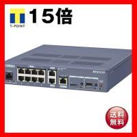ルーター 無線LAN ワイファイ Wi-Fi ヤマハ ギガアクセスVPNルーター RTX1210