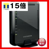 ルーター 無線LAN ワイファイ Wi-Fi (業務用5セット) I.Oデータ機器 無線LANルータ...