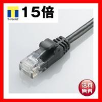 LANケーブル LAN ケーブル インターネット ぁん ネット CAT6準拠 Gigabitやわらか...