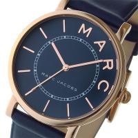 マーク ジェイコブス MARC JACOBS ロキシー ROXY ユニセックス 腕時計 MJ1534 ネイビー ネイビー