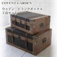 COVENT GARDEN/コベント ガーデン/インテリア/インテリア雑貨/輸入雑貨/アンティーク/...