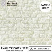 Jebrille Wallpaper/壁紙/貼ってはがせる壁紙/はがせる壁紙/フリース壁紙/不織布壁...
