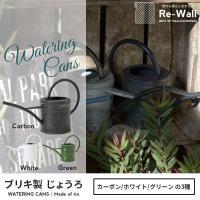 植物の水やりなど!オシャレなスプレーボトル  【Size】サイズ:W33/H20cm 【材質】ブリキ...