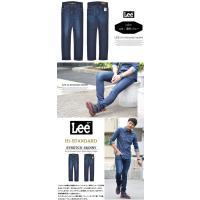 リー/Lee Hi-Standard スキニー ストレッチデニム スリム メンズ 日本製 LM0380-126 濃色ブルー 送料無料