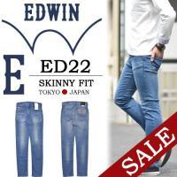 E STANDARD(イースタンダード) スキニー  E-STANDARDの中でも人気のあるシルエッ...