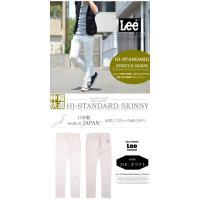 リー/Lee Hi-Standard スキニーパンツ ストレッチ素材 カラーパンツ レギンス スリム メンズ 日本製 LM0380-318 ホワイトツイル 送料無料