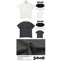 Schott ショット レザーポケット 半袖Tシャツ ワンスター クルーネック ポケットTシャツ 定番 メンズ 送料無料 3183001