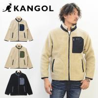 KANGOL カンゴール ボアジャケット ボアフリース スタンドジャケット シェルパフリース 9532-6520