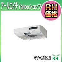 ■メーカー名:タカラスタンダード ■品名、品番:ターボファン 排気タイプ VT-602N ■寸法(m...