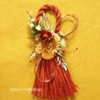 シルクフラワーのお正月飾りです。 ラフィアをわら風に束ねたタッセルは赤い色合いがとってもオシャレです...