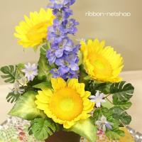 【送料無料】 ひまわりとデルフィニューム の シルクフラワー (造花) アレンジメント FL-SF-58