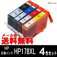 HP178XL(増量タイプ)HP (ヒューレッドパッカード) 互換インクカートリッジ 4色セット  ...