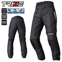 防水・防風仕様の、機能的かつスタイリッシュなバイク用パンツです。  キルティング・ライナーは取り外し...