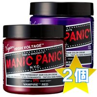 【あすつく】選べる2個 MANIC PANIC マニックパニック ヘアカラークリーム【送料無料(北海道・沖縄以外)】