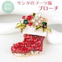 ブローチ ピンブローチ クリスマス サンタ ブーツ 靴 冬 かわいい