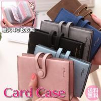 上品な色合いで可愛いカードケースです ポケット20枚なのでカード類が最大40枚入れられます  お財布...